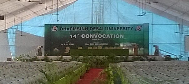 DDU Convocation 2014